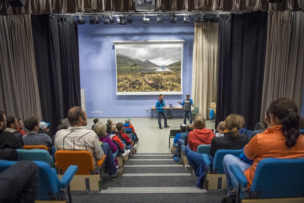 Skyline Scotland Film and Speaker evening